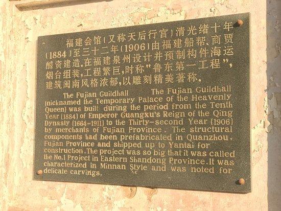 Yantai, China: photo9.jpg
