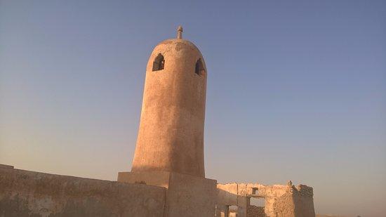 Doha Fort : North Qatar