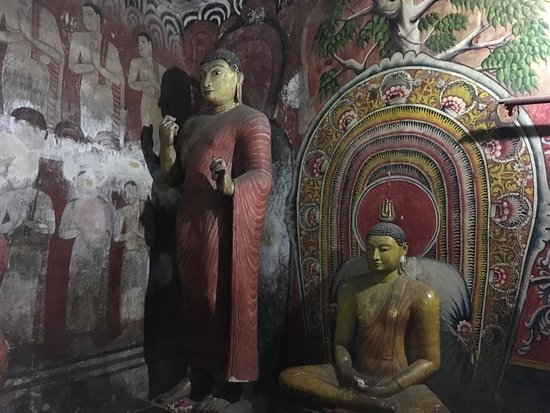 Dambulla, Sri Lanka: photo6.jpg
