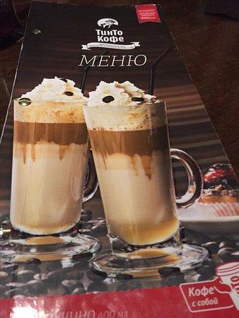 Tinto-Coffee Photo
