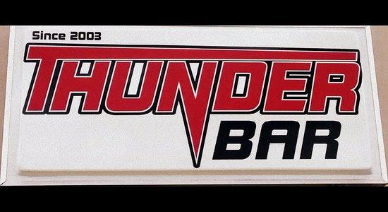 Good Thunder, MN: New sign!