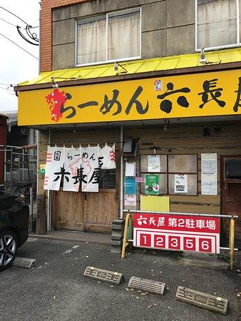 Foto de Kasuga