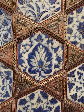Aga Khan Museum 15th Century Syrian Tiles In 20th French Wooden Frame Detail