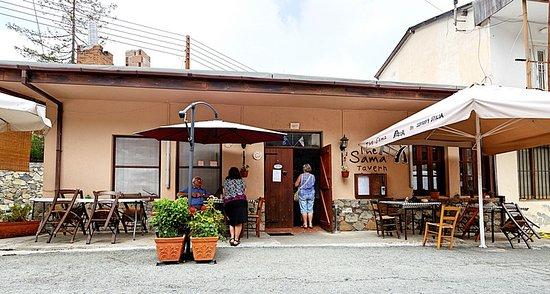 Spilia, Zypern: Entrance to the Taverna