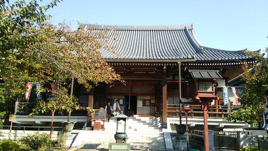 Kaizando Ryodaishi