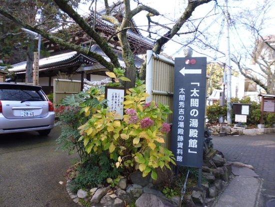 Taiko No Yudono Kan