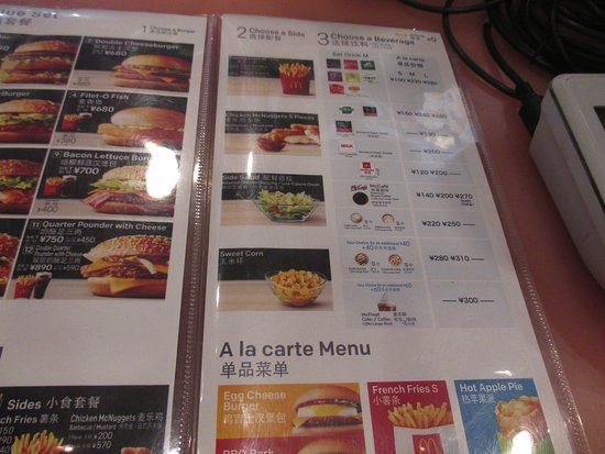 mcdonald s narita airport 2nd terminal counter menu