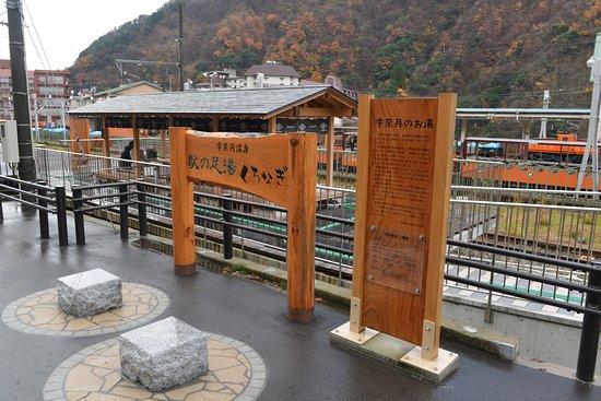 Signage Of The Hot Foot Bath Picture Of Onsen Funsui Fountain Kurobe Tripadvisor