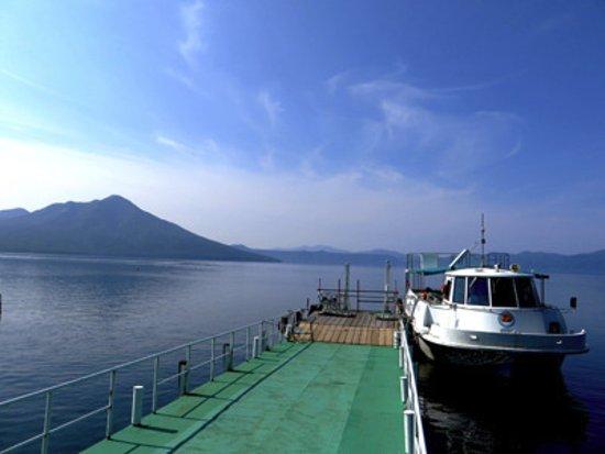 Chitose, Japan: boat