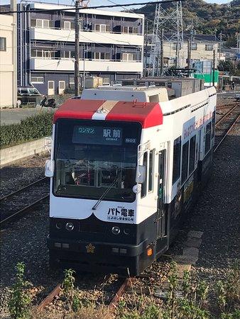 Toyohashi, Japan: photo0.jpg