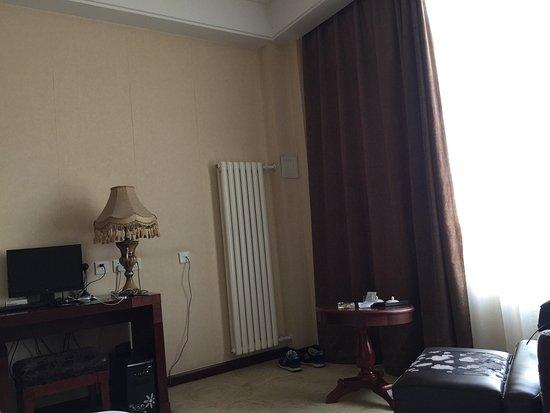Puyang, จีน: 金狮麟金桂国际酒店