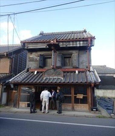 Katori, Japão: '正文堂'