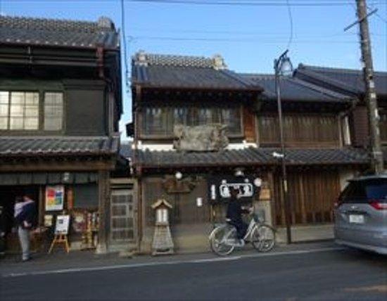 Katori, Japão: '小堀屋本店