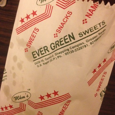 Greater Noida, India: Brown eco friendly packaging for samosas.