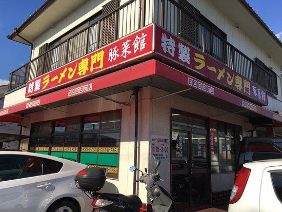 Tenri, Japan: photo0.jpg