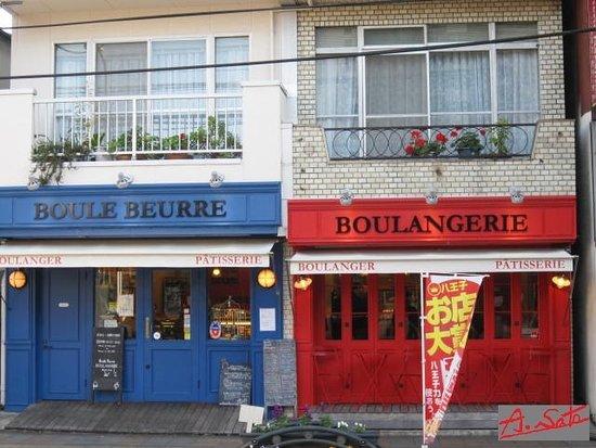 Boule Beurre Boulangerie: お店です。