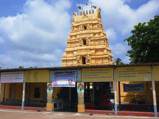 Kotipalli Someswara Temple