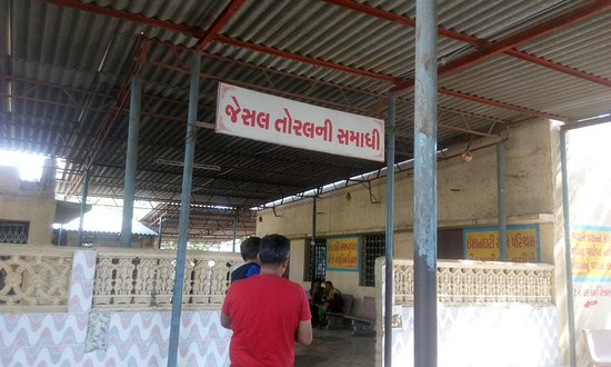Anjar, Ấn Độ: Jesal Toral Samadhi