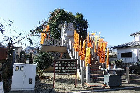 Daikokuten Sohonzan Myorin-ji Temple