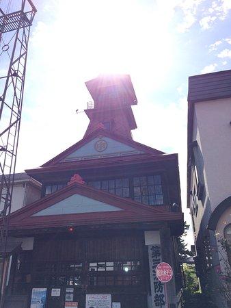 Kuroishi Fire Brigade 3rd Minute Fire Station