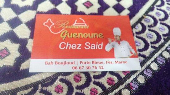 Restaurant Guenoune : TA_IMG_20161204_213236_large.jpg