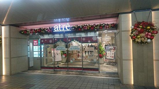 Atre Shin-Urayasu