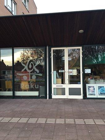 Uithoorn, The Netherlands: photo0.jpg