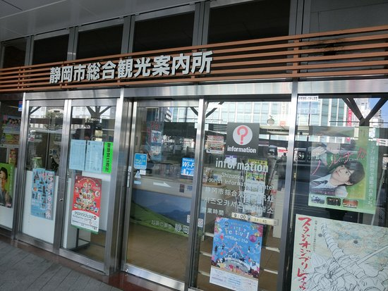 Shizuoka City Tourist Information Center