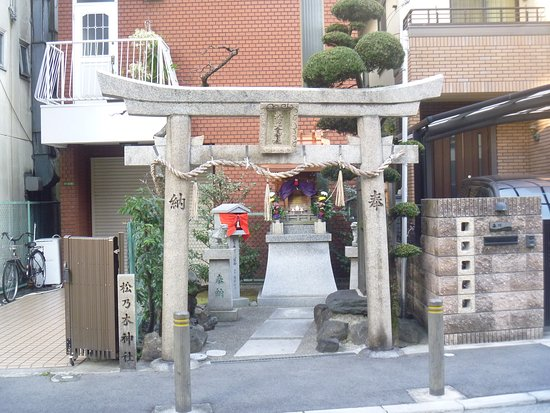 Matsunoki Shrine