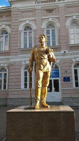 Gorkiy Monument
