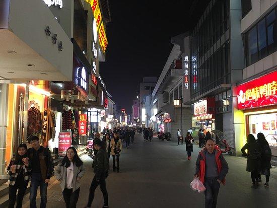 Guan Qian Shopping Street : photo0.jpg