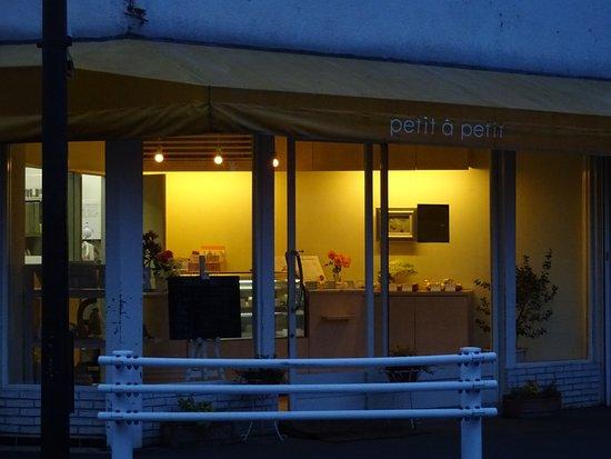 Musashino, Japón: お店の外観