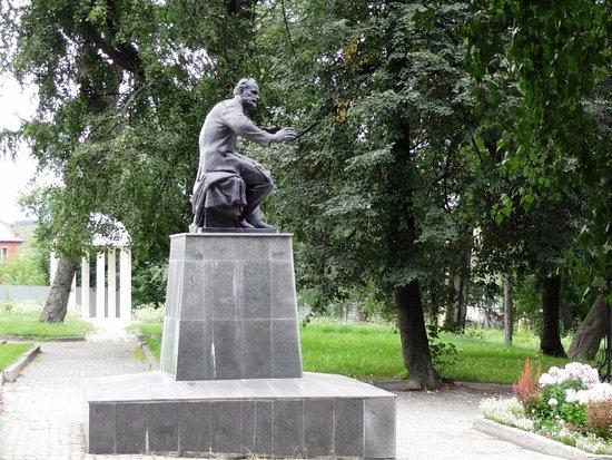 Monument to P.I. Chaikovskiy