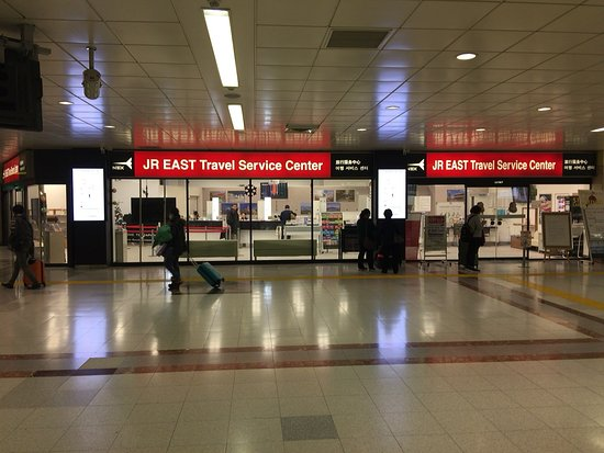 ‪JR East Travel Service Center - Narita Airport Terminal 1‬