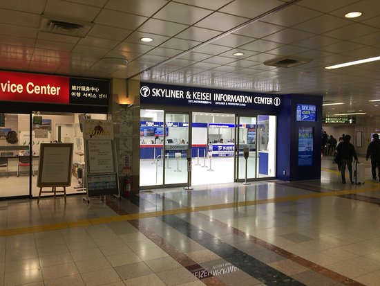 Skyliner & Keisei Information Center