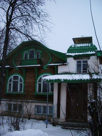 Kimry, Rusia: Модерн на улице Московской