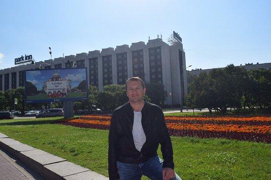 Park Inn By Radisson Pulkovskaya: photo0.jpg