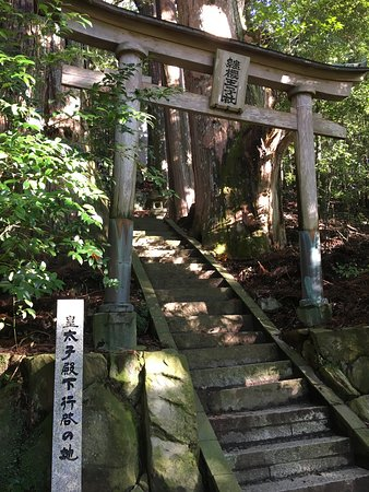 Kinki, Japão: photo6.jpg