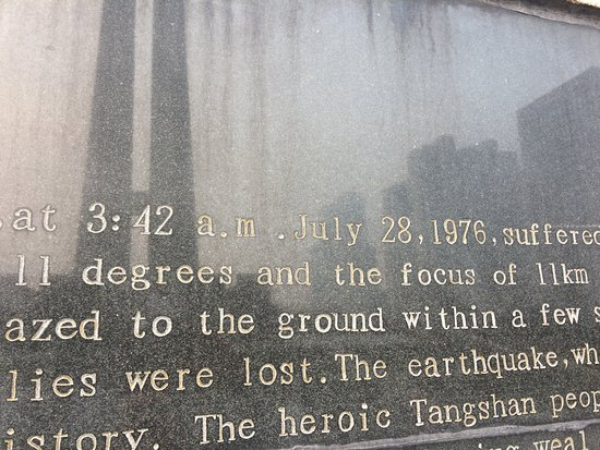 Tangshan, Çin: Remembering those who lost their lives