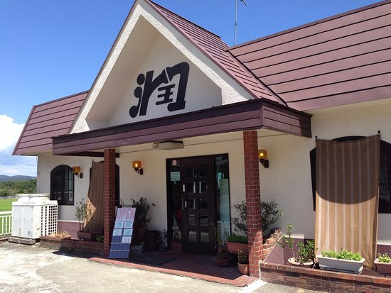 Setouchi, Japan: 潤の入口
