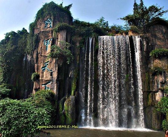 Emeishan, China: at the entrance