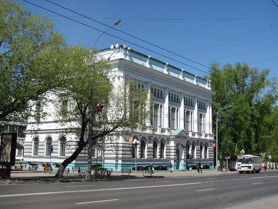 Science Library of Tomsk State University