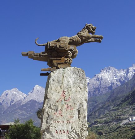 Shangri-La County, China: Entrance to Tiger Leaping Gorge