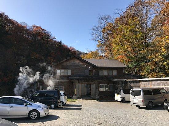 Hachimantai, Japón: 施設外観