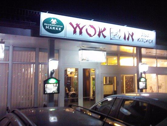 "Peine, Niemcy: Вход в ресторан ""Wok In"""