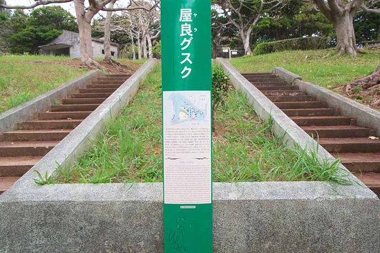 Kadena-cho, Japan: Signs in Japanese and English