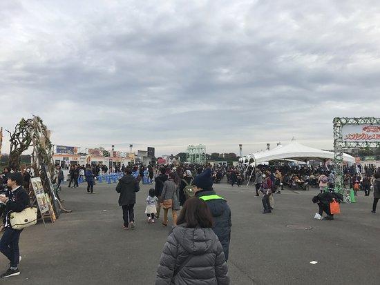 Fuchu, Japon : Infeild activities
