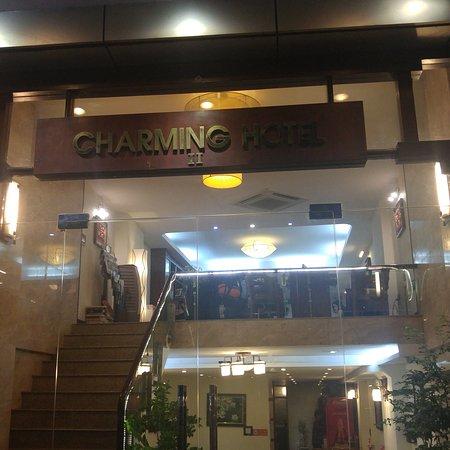 Hanoi Charming 2 Hotel: 20161203_220534_large.jpg
