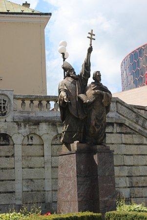 Zilina, Slovakia: La statua