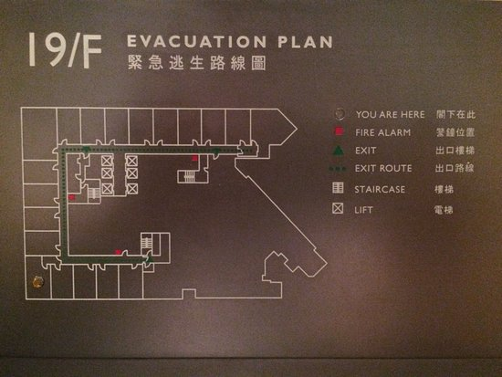 W Hong Kong: Evacuation Plan